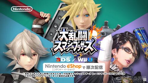 任天堂明星大乱斗DLC配图1