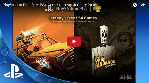 2016年1月PS Plus免费游戏配图1