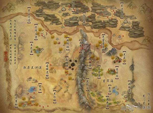 剑网三天青石矿分布图3