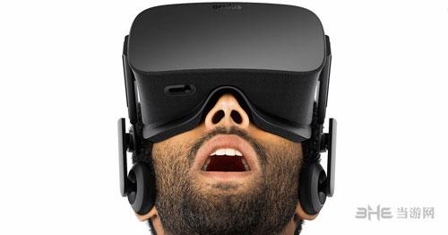 VR虚拟现实技术1
