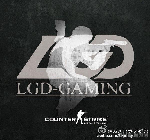 LGD战队组建csgo分部