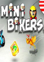 ��������(MiniBikers)����Ӳ�̰�