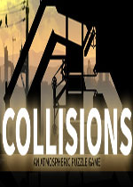 碰撞(Collisions)硬盘版v1.0.2