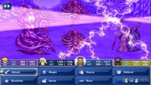 最终幻想6截图3