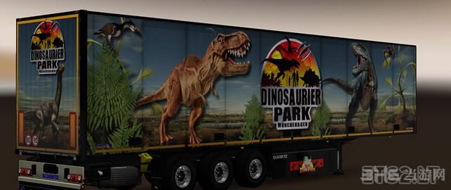 欧洲卡车模拟2恐龙公园拖车MOD截图0