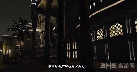 最终幻想13:雷霆回归简体汉化补丁截图0