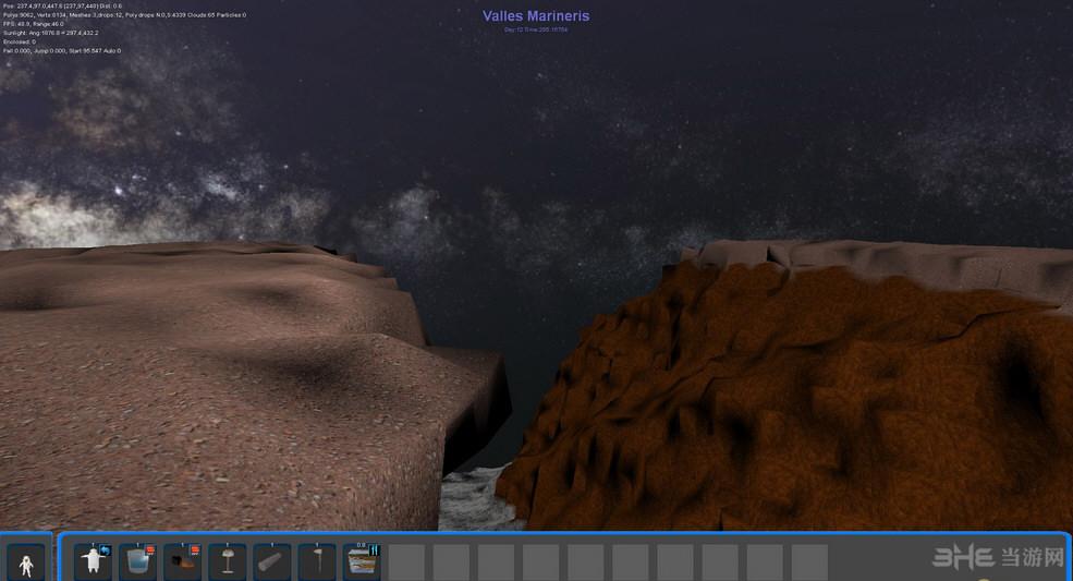 地貌塑师:远征火星单独破解补丁截图0