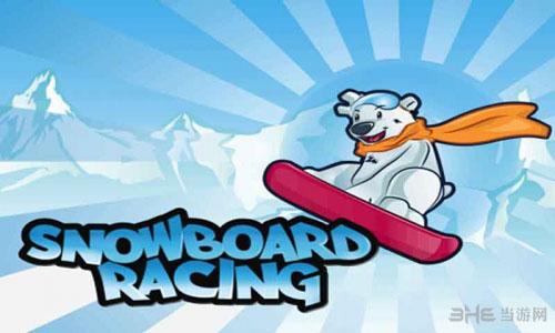 北极熊滑雪电脑版截图0