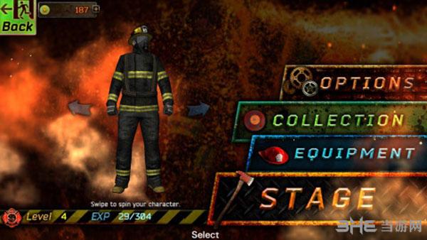 烈火勇士电脑版截图1