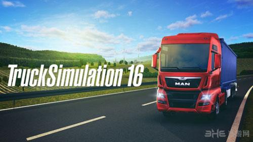 模拟卡车16电脑版截图0