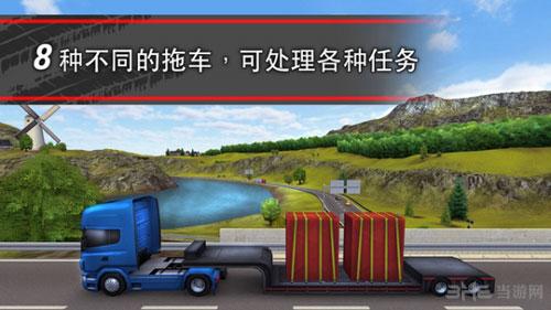 模拟卡车16电脑版截图4