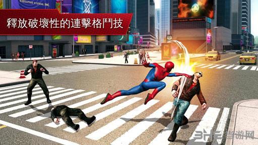超凡蜘蛛侠2电脑版截图3