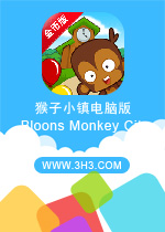 ����С����԰�(Bloons Monkey City)��׿�ƽ��޸Ľ�Ұ�v1.5.0