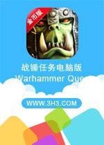 战锤任务电脑版(Warhammer Quest)安卓汉化破解金币版v1.10