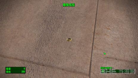 辐射4隐身戒指mod截图0