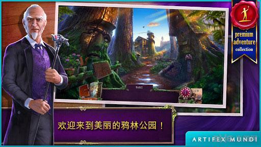 乌鸦森林之谜2:鸦林迷雾电脑版截图0