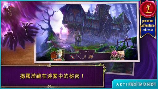乌鸦森林之谜2:鸦林迷雾电脑版截图1