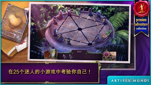 乌鸦森林之谜2:鸦林迷雾电脑版截图3