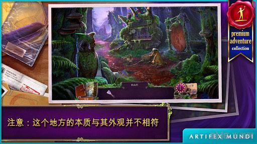 乌鸦森林之谜2:鸦林迷雾电脑版截图6