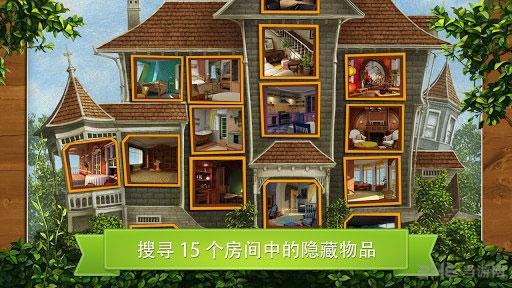 园艺别墅电脑版截图3