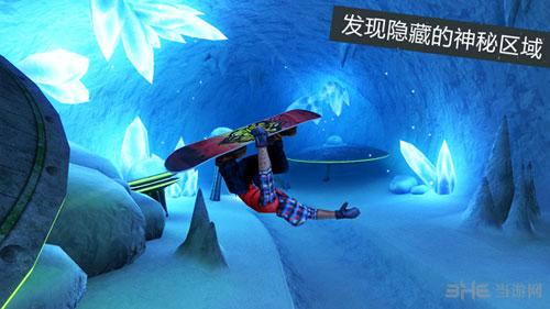 滑雪板盛宴2电脑版截图2