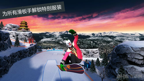 滑雪板盛宴2电脑版截图4