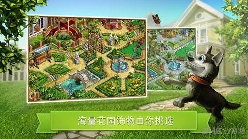 园艺别墅电脑版截图1