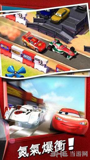 赛车总动员:急速闪电电脑版截图0