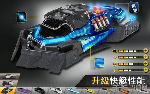 狂飙:快艇天堂电脑版截图3
