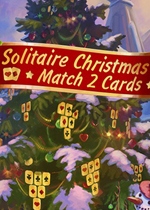 纸牌圣诞:消除纸牌(Solitaire Christmas:Match 2 Cards)v1.0破解版