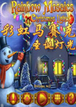 彩虹马赛克:圣诞灯光(Rainbow Mosaics:Christmas Lights)硬盘版