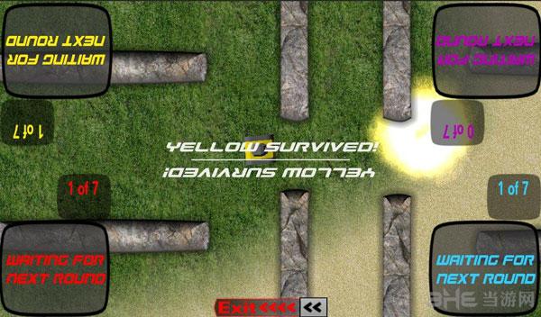 双人对战游戏电脑版截图2