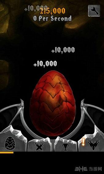 龙蛋大冒险电脑版截图2