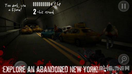 纽约僵尸2电脑版截图2