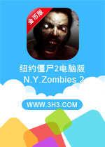 ŦԼ��ʬ2���԰�(NEW YORK ZOMBIES 2)��׿�ƽ��Ұ�v1.00.03.2