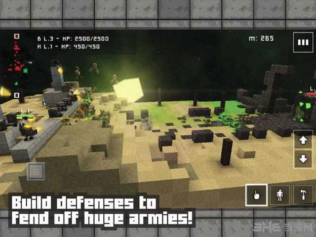 攻占堡垒:战争电脑版截图3