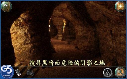 晔石之谜:灵异旅馆电脑版截图2
