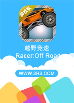 越野�速��X版(Racer:Off Road)安卓破解版v2.0.2