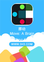 挪动电脑版(Move: A Brain Shifting Puzzle)安卓破解版v1.0.11