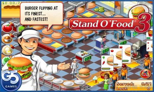 超级汉堡店3电脑版截图0