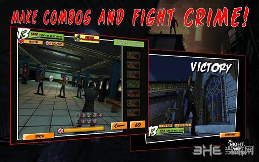 格斗之夜电脑版截图1