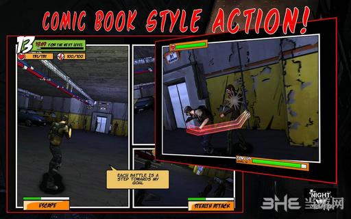 格斗之夜电脑版截图2