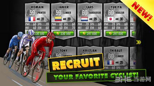 环法自行车赛2015电脑版截图0