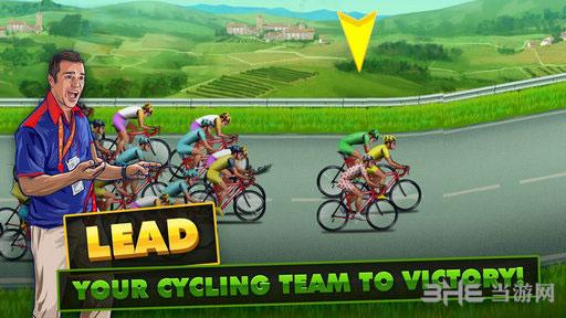 环法自行车赛2015电脑版截图1