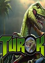 恐龙猎人(Turok:Dinosaur Hunter)集成2号升级档破解版vv1.4.7
