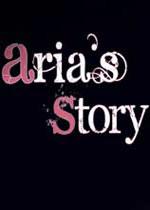 Aria的故事