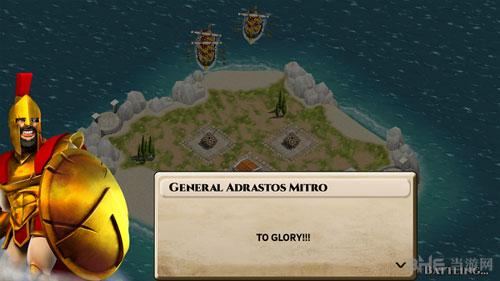 群岛神话电脑版截图0
