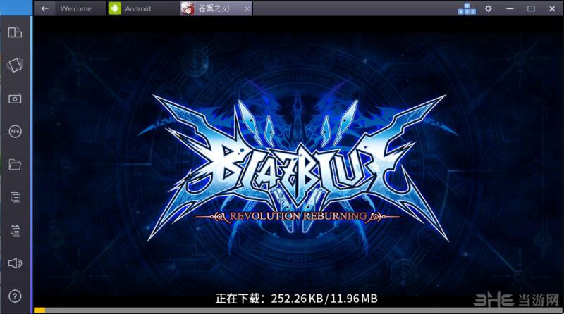 蓝叠安卓模拟器Bluestacks App Player截图2