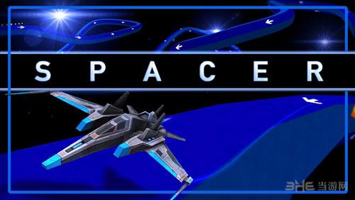 太空飞船电脑版截图2