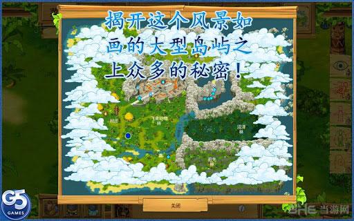 孤岛余生2电脑版截图2